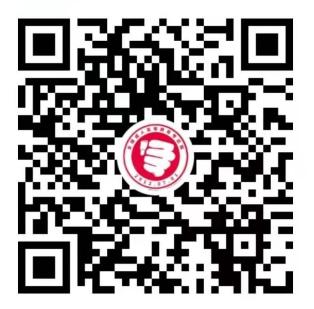广东成人高考视频号