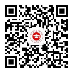 广东成考网微信公众号